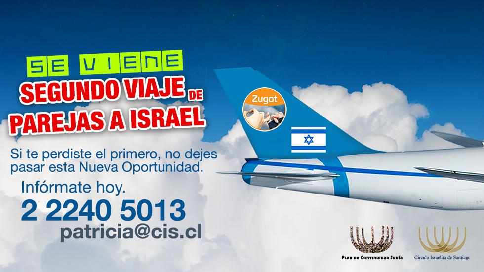 viaje-2015-980