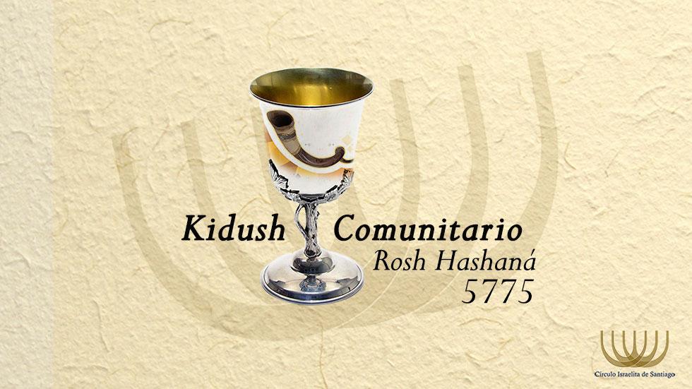 980-kidush-por-rosh-hashana-copia