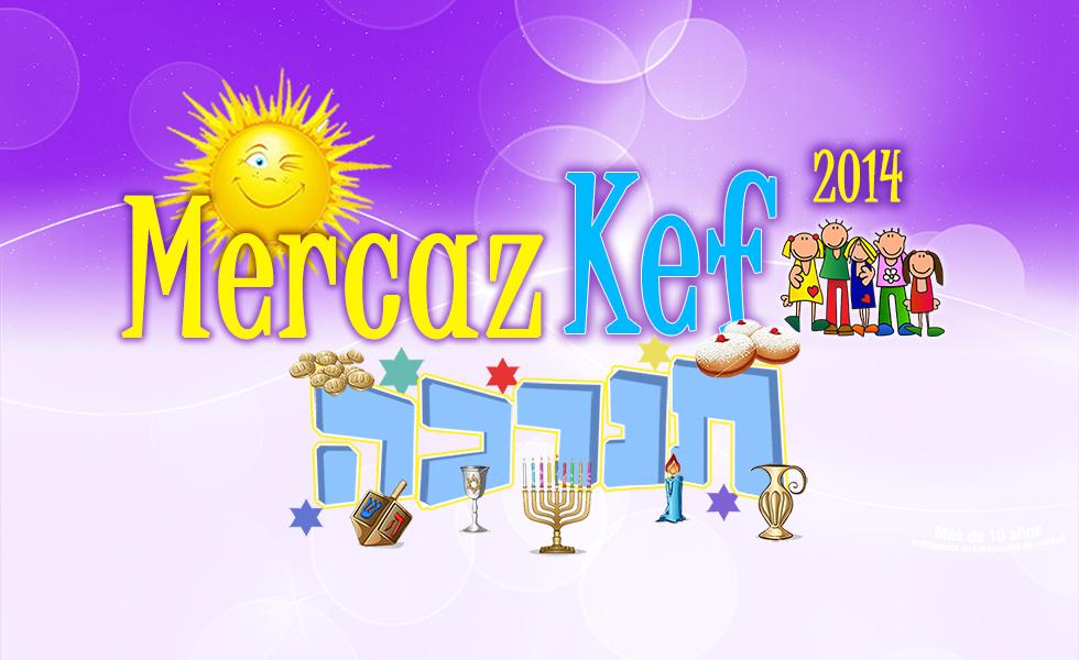 mercaz-kef-2014-980