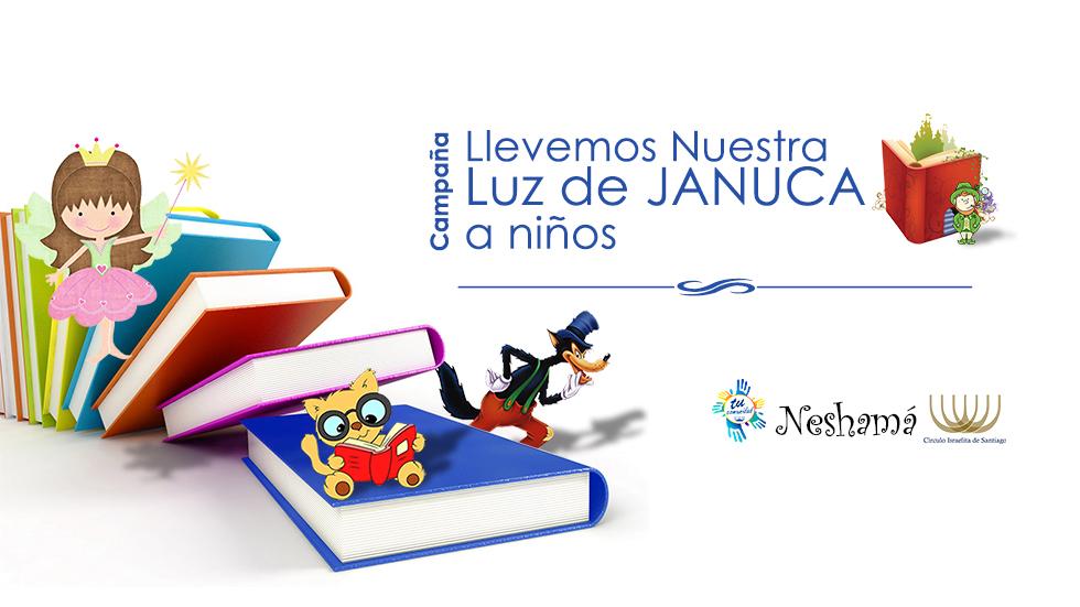 campaña-libros-980