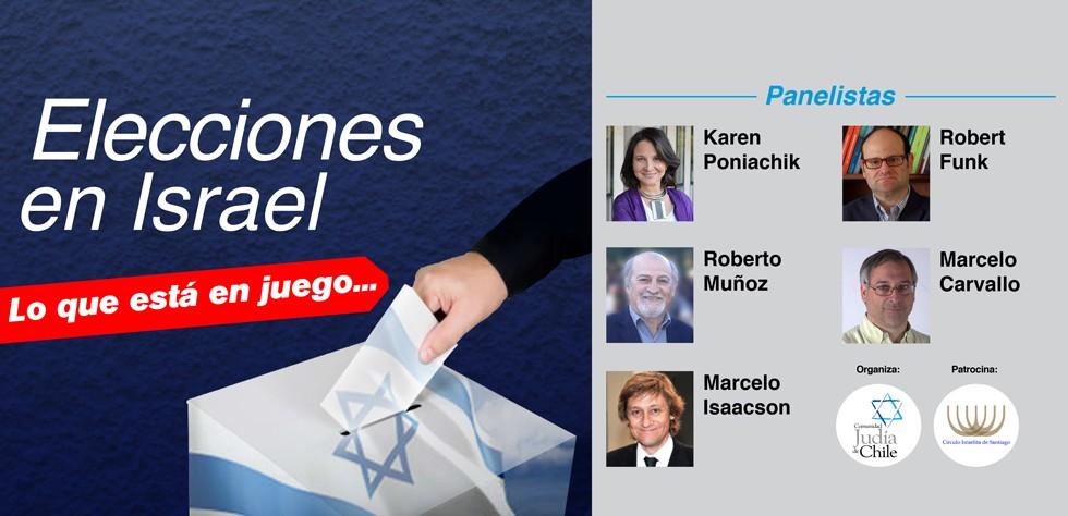 flyer-charla-presidenciales-israel-980
