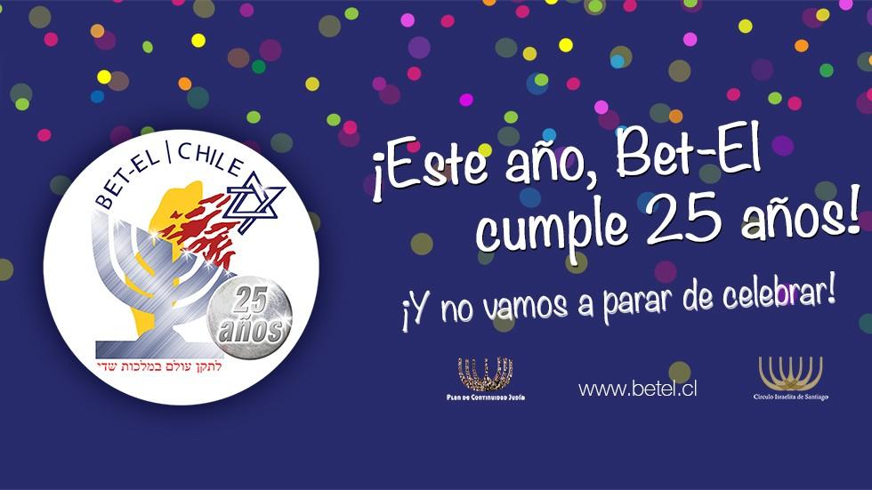 betel-comienzo-2015-980