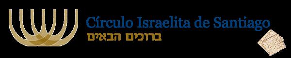 Círculo Israelita de Santiago