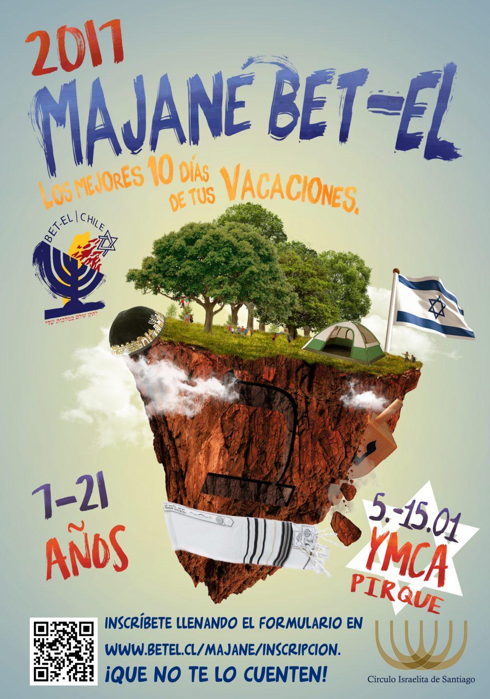 idea-flyer-majane_final