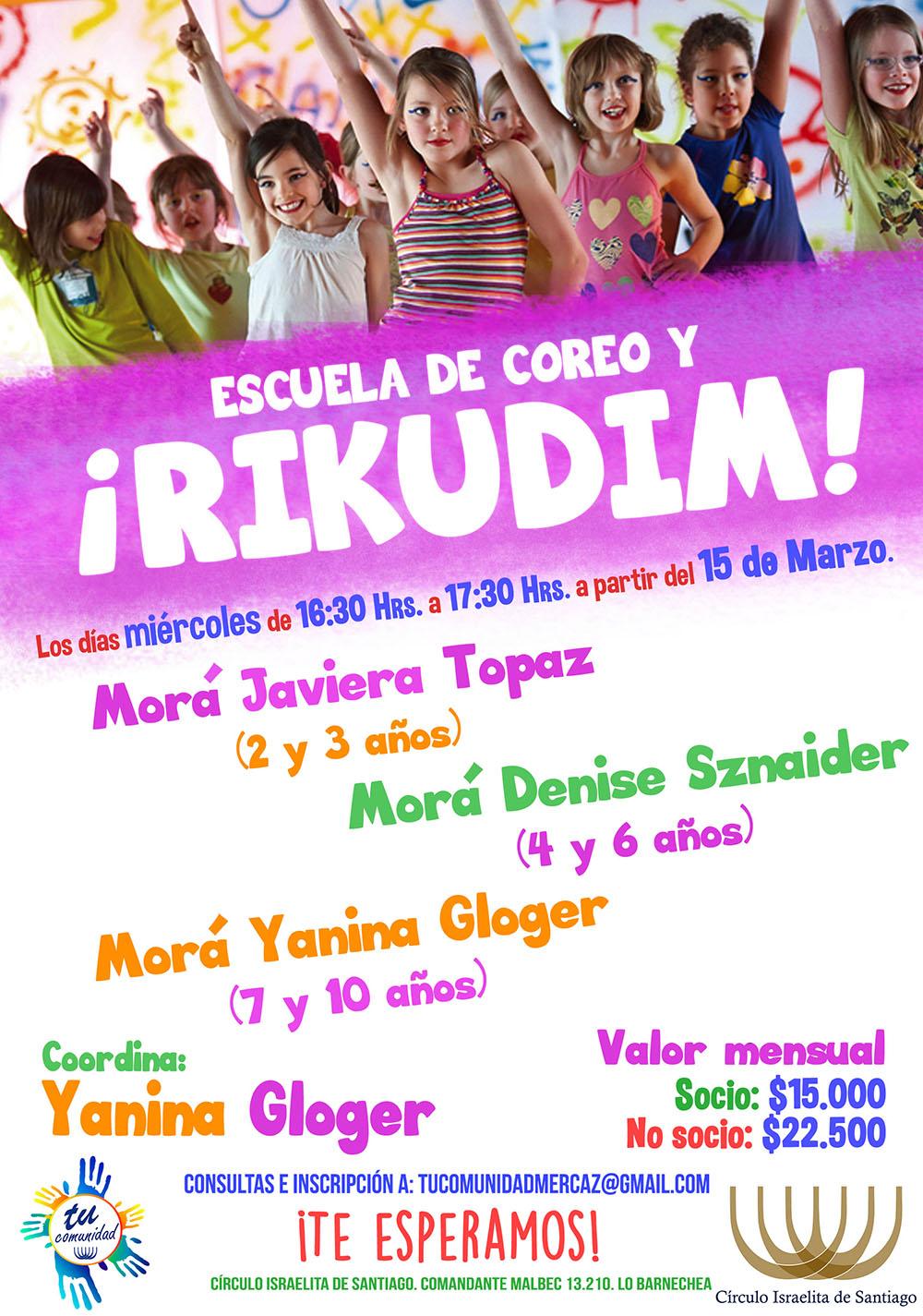 flyer-web-Rikudim-Ninos-2017